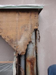 防水塗料 岡崎塗装 雨漏り修理