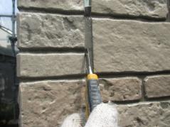 岡崎塗料 雨漏り修理 防水塗装