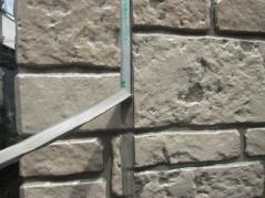 防水塗料 岡崎 雨漏り修理