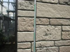 雨漏り修理 岡崎塗装 塗り替え