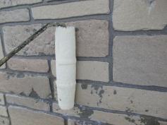 塗装 雨漏り修理 岡崎塗装