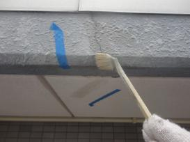 クラック補修 外壁 マンション