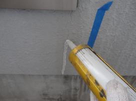 下地処理 外壁 塗り替え