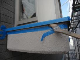 専用プライマー塗布作業 下地処理 外壁マンション