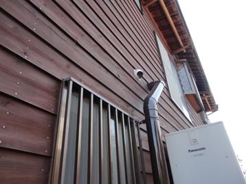 外壁 ハヤック 屋根