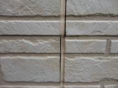 外壁塗装 刈谷市塗替え アステック塗料