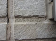外壁塗替え 刈谷市塗装 アステック塗料