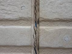 刈谷市塗装 屋根外壁塗り替え アステック塗料