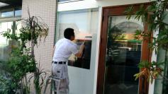 知立 塗装 ガラス コーティング