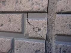 外壁塗装 塗り替えセミナー 雨漏り