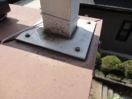 外壁屋根 シリコン プライマー