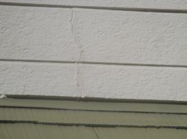 クラック 外壁ベランダ