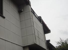 外壁 岡崎 塗り替え 施工前