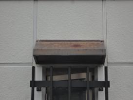 外壁 岡崎 シリコン 施工前