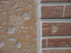 外壁屋根 防水塗装 アステック塗装