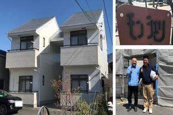 岡崎市大門町 アパート モンシェリ様 外壁・屋根塗装改修工事