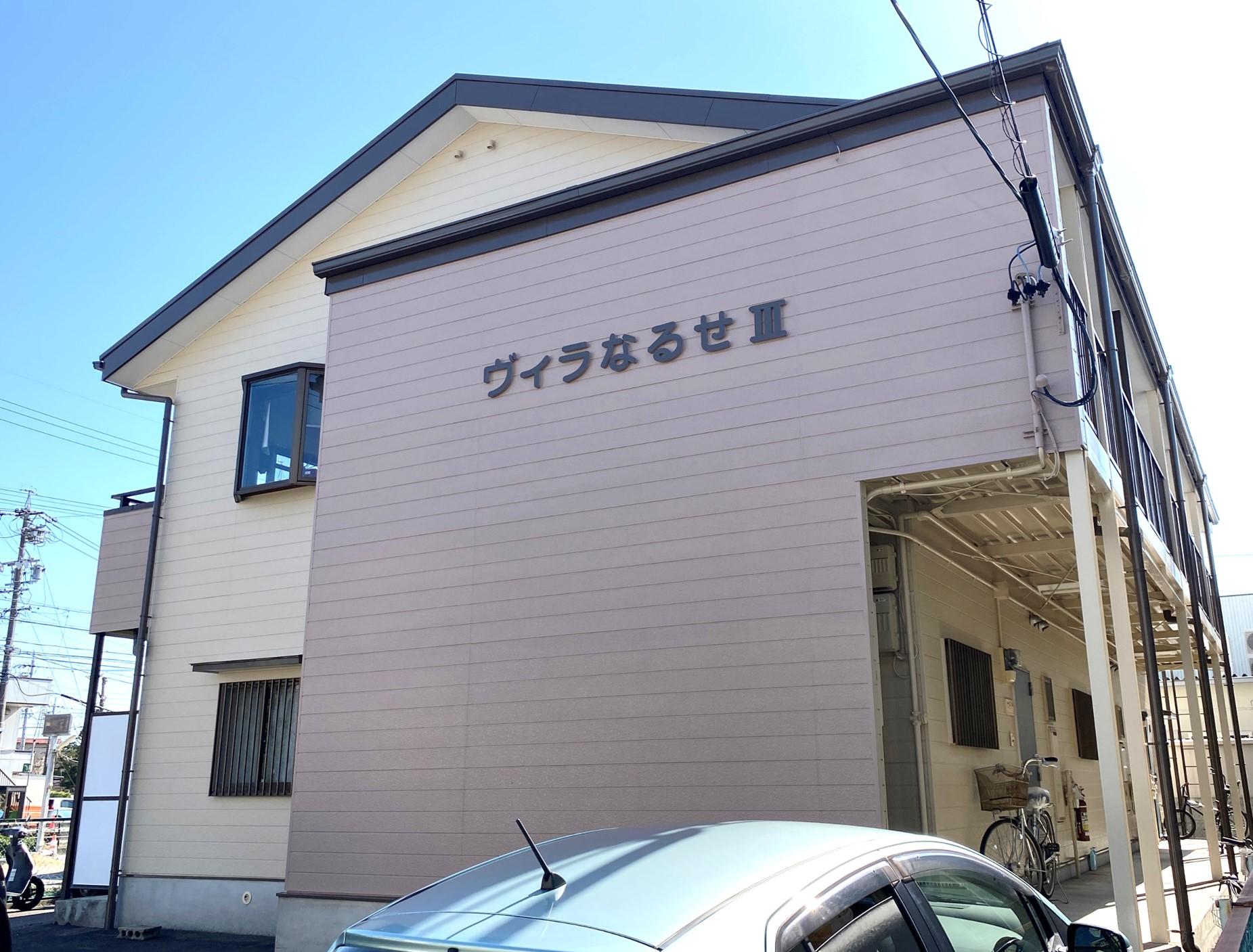 岡崎市 アパート