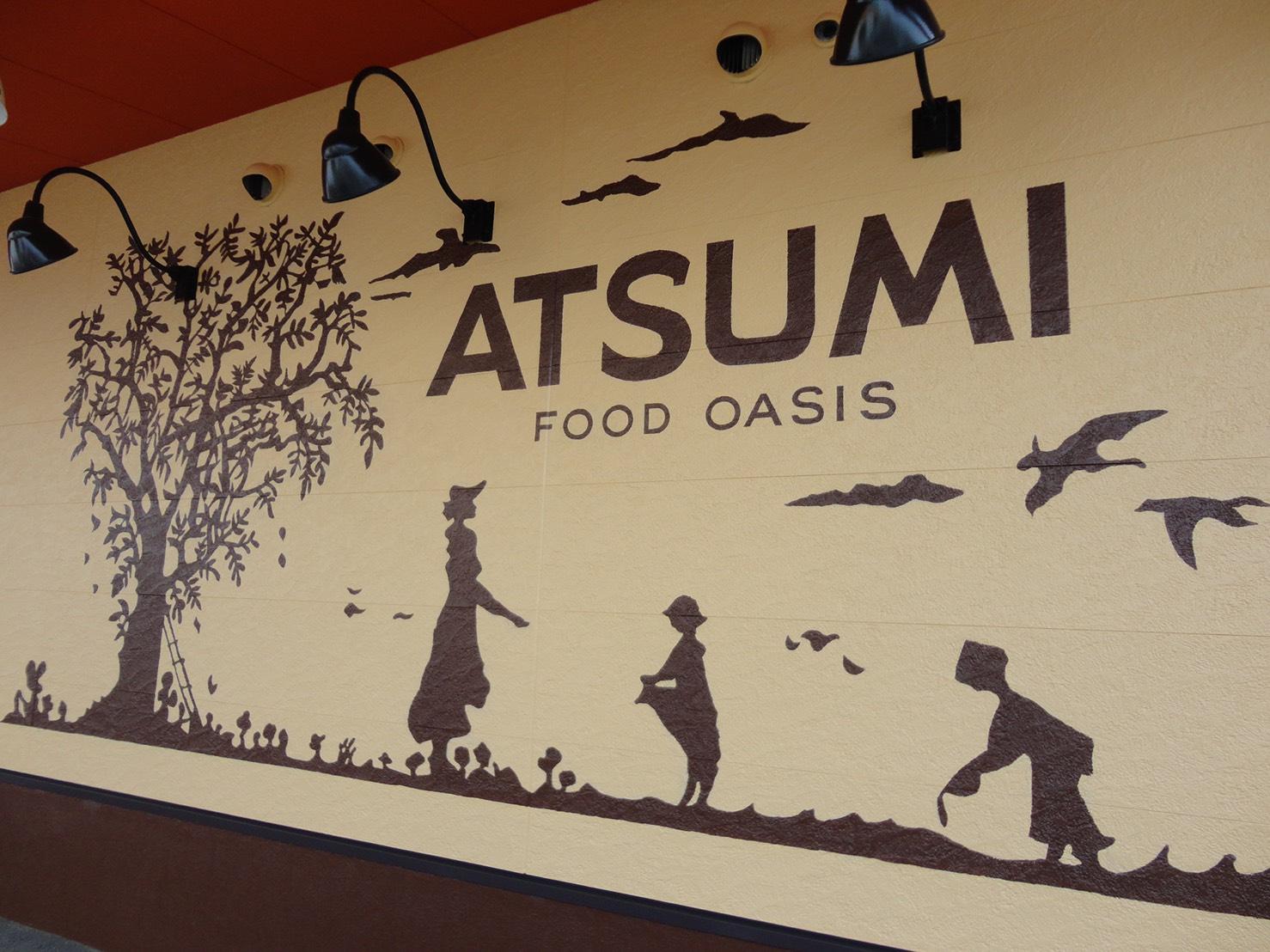 田原市 スーパーの壁に大きく絵を描きました!