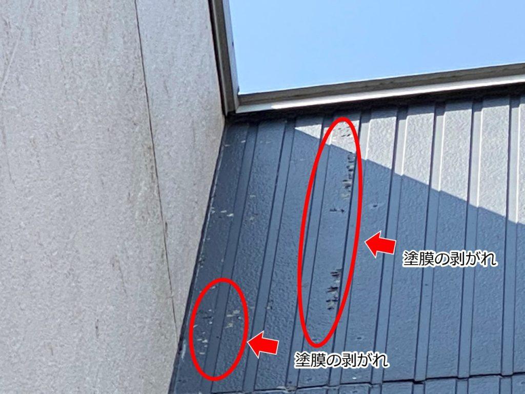 【外壁】塗膜の剥がれ