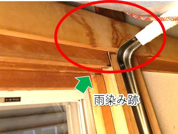 雨漏り修理工事 外壁塗装工事