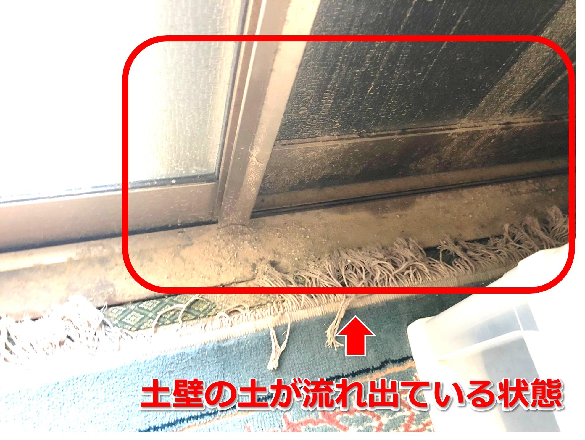 雨漏り修理工事